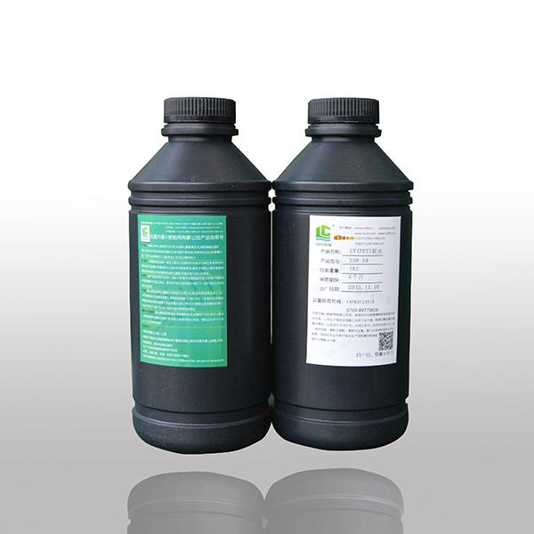 UV(PET)膠水