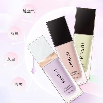 加工定制彩妝新品控油持久提亮膚色遮瑕妝前乳三色絲柔妝前隔離霜3