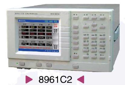 三相發電機(組)專用測試儀8961C2/8961F2