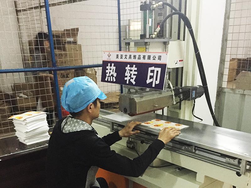产品生产基地