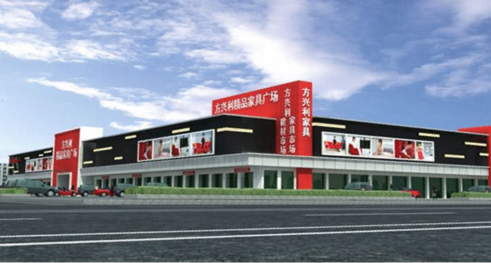 深圳 · 觀瀾店
