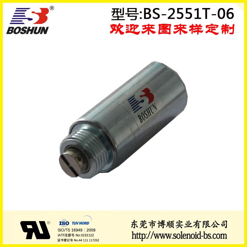 BS-2551T-06 打标机电磁铁
