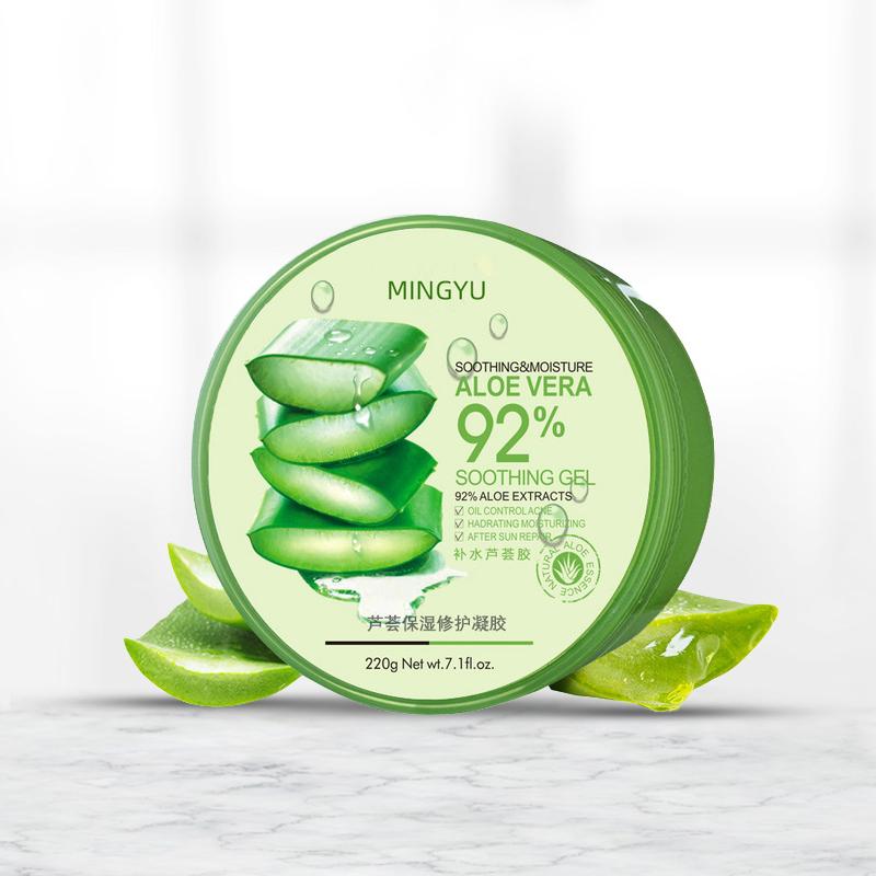 實力商家植萃補水保濕蘆薈凝膠 溫和曬后修護肌膚蘆薈膠OEM代加工
