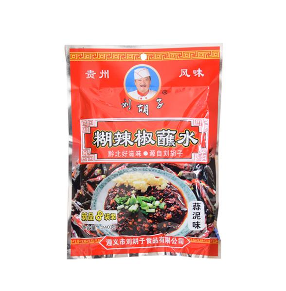胡辣椒蘸水蒜泥味