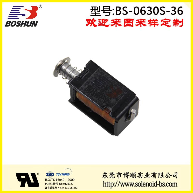 BS-0630S-36汽车大灯电磁铁
