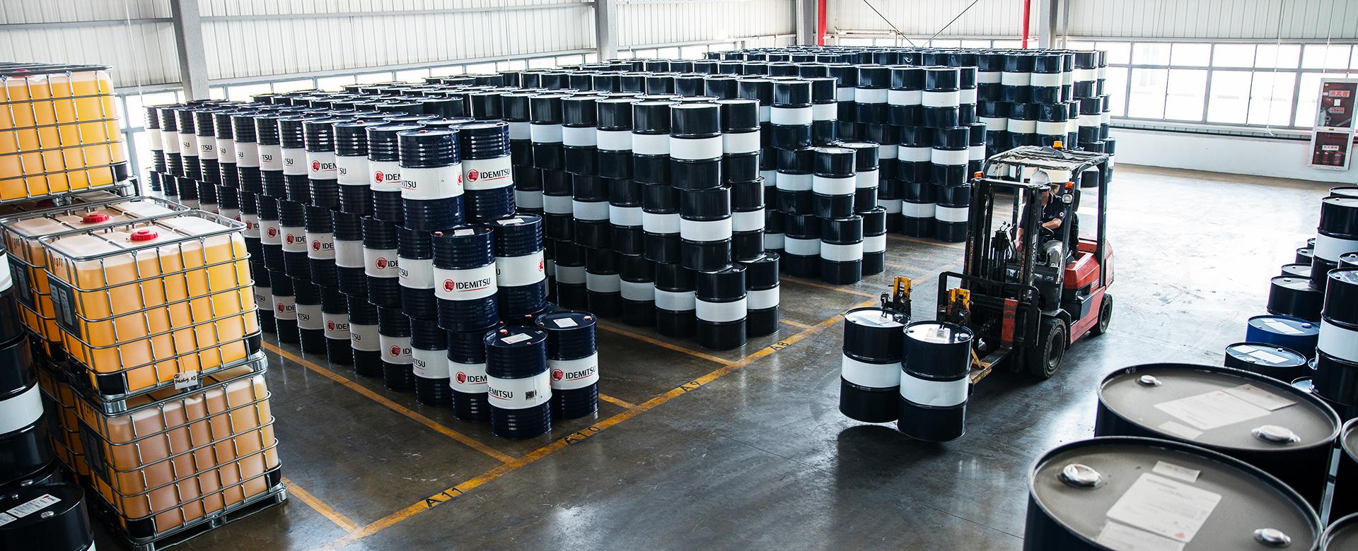 出光潤滑油_淬火油使用和維護的注意事項