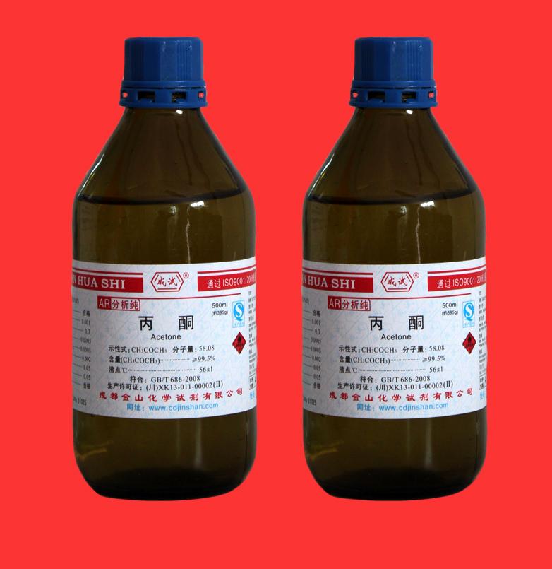 成試-丙酮原料