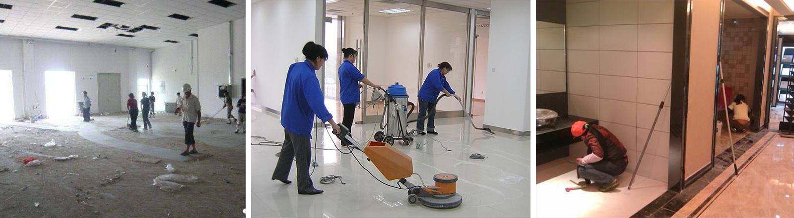 地面防滑问题怎么解决?