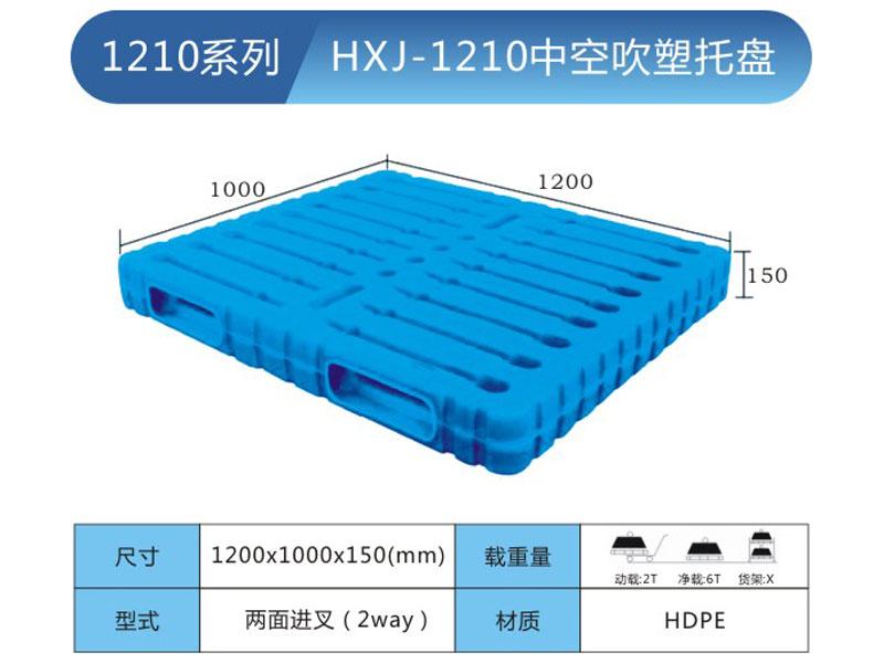 1200-1000-150mm