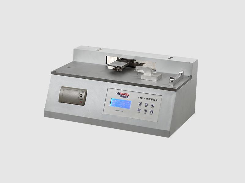 STF-C摩擦系數測試儀