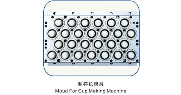 制杯機模具
