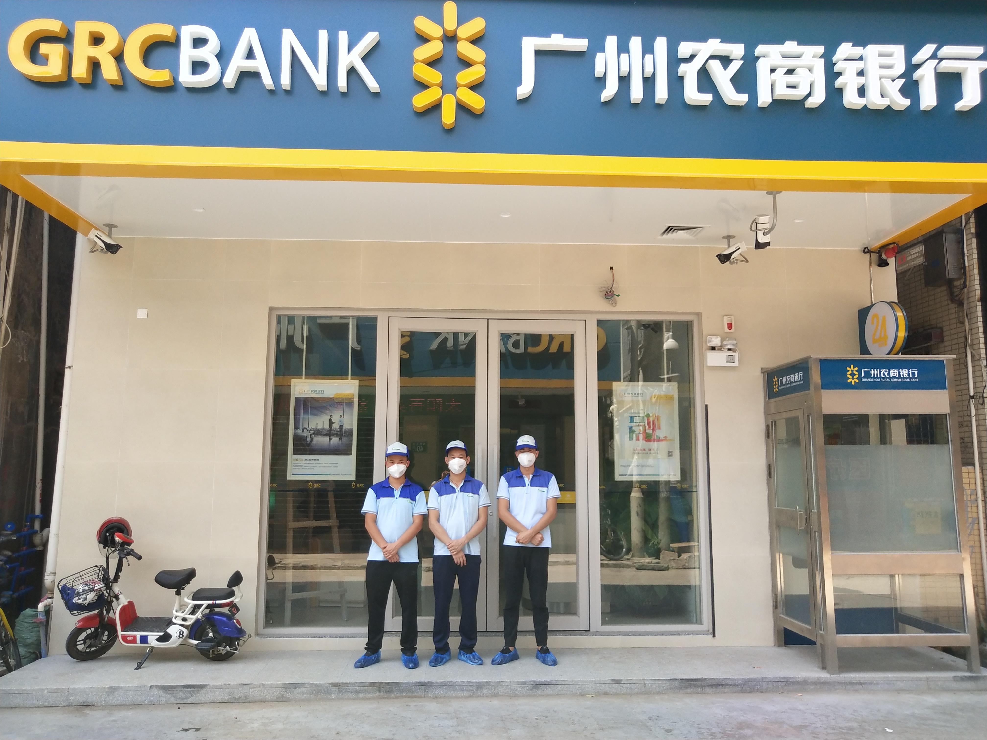 廣州農商銀行市橋支行去甲醛 1000平方米