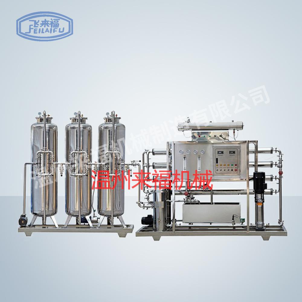 2噸/小時純凈水設備