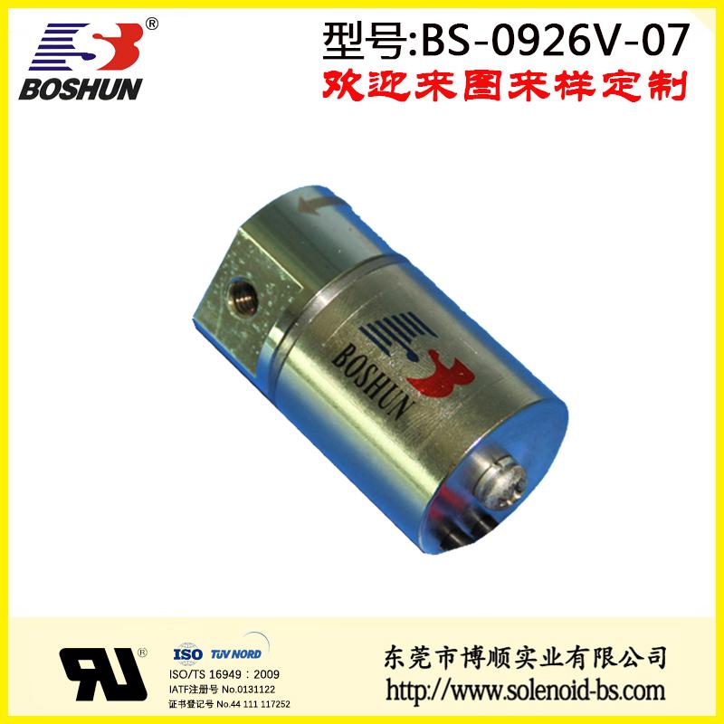 BS-0926V-07电脑横机电磁铁
