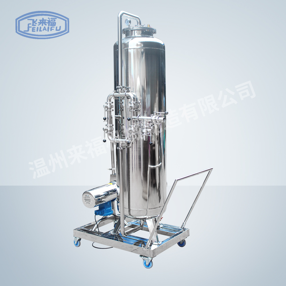 5噸活性炭帶泵
