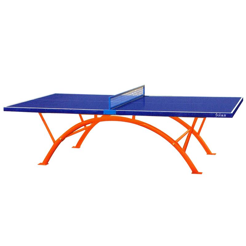 HQ-4006 室外SMC乒乓球臺