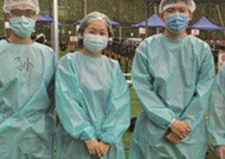 北京華天團委榮獲抗擊新冠肺炎疫情青年志愿服務先進集體稱號