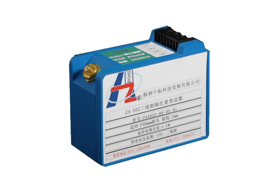 ZA402二線制軸位置變送器