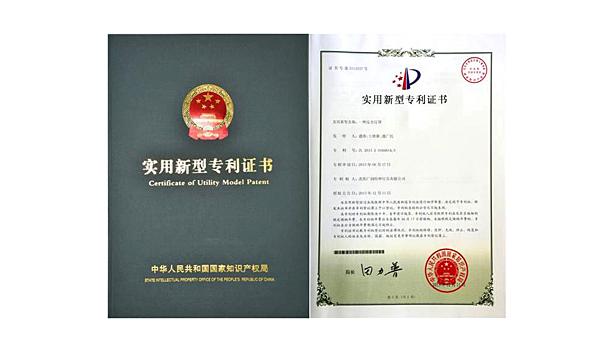 经我亚搏官方网站多年全力研发的PCB线路板灯罩已于2013年12月获得国家专利
