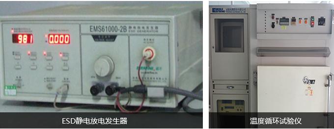 常州唐龍電子有限公司