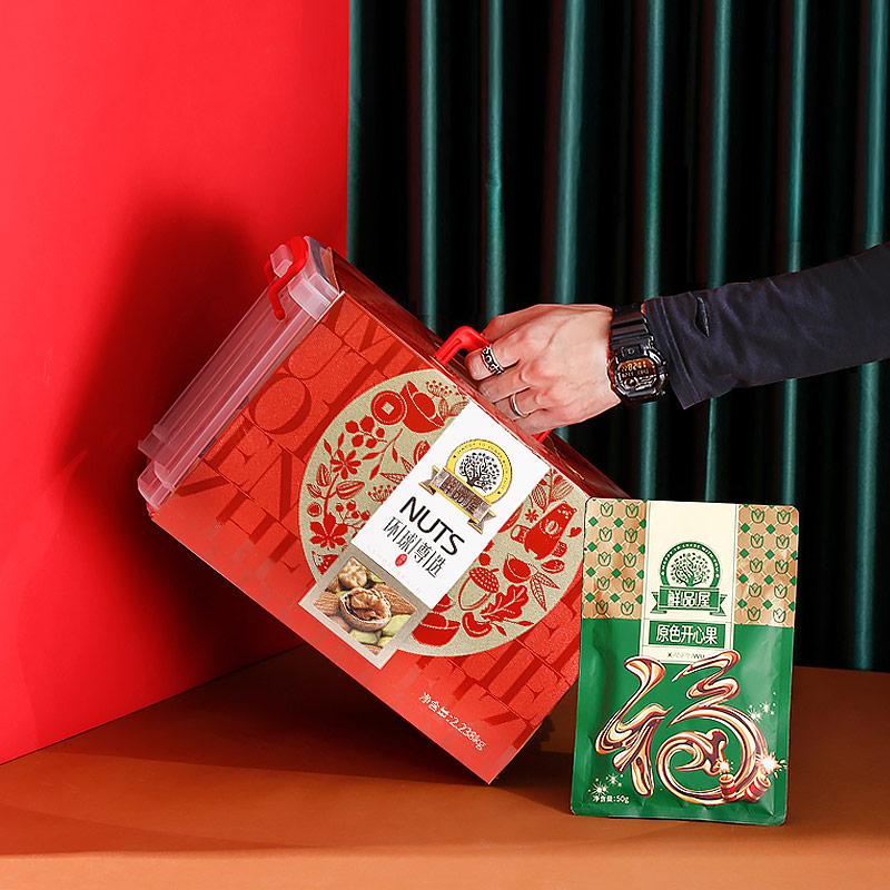 臻味环球美果礼盒  2.93kg