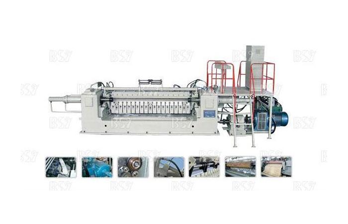 液壓單卡軸旋切機BQ1226/8E