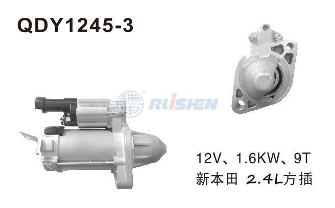 型号:QDY1245-3