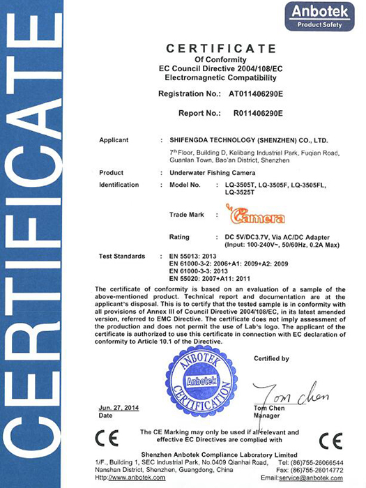 LQ-3505T系列CE證書