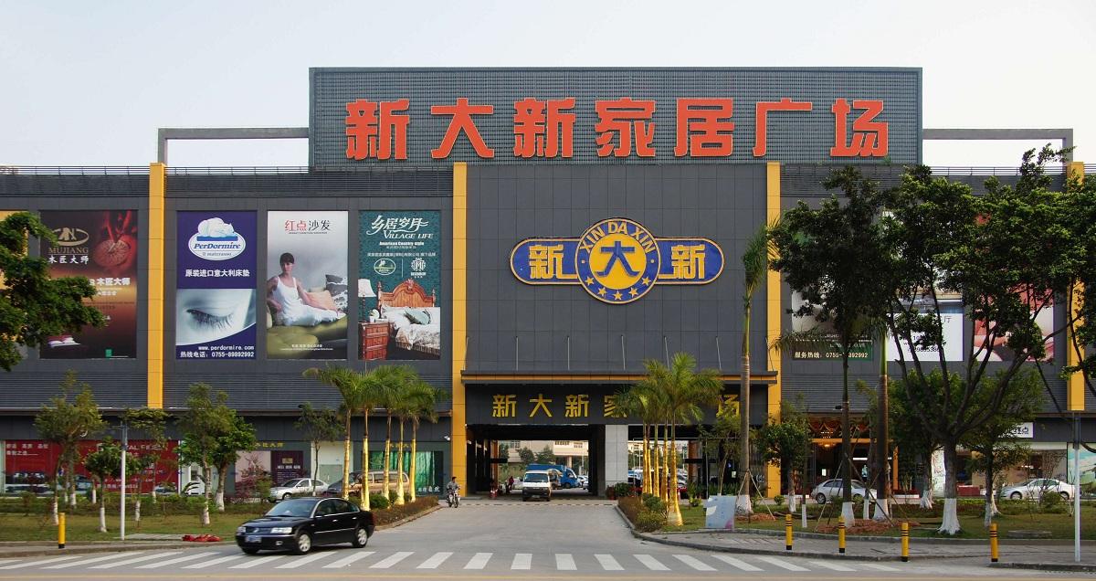深圳· 龍崗店