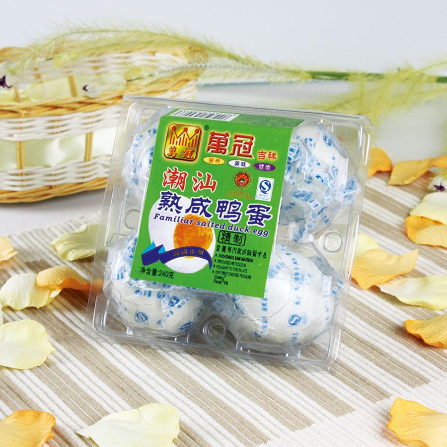 萬冠真空熟咸鴨蛋塑盒裝