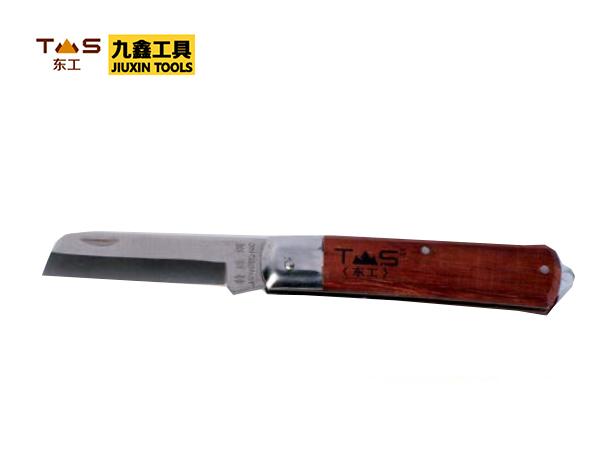 木柄電工刀