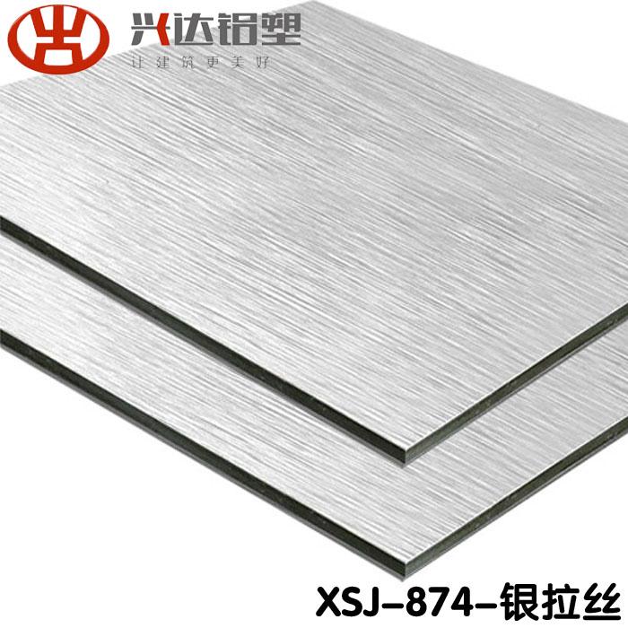 鋁塑板野外使用可以嗎
