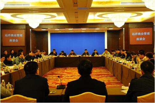山東省遠洋漁業管理座談會在榮成市召開