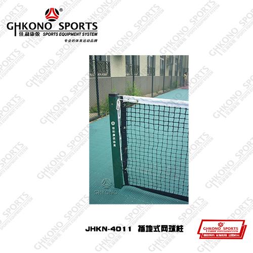 插地式網球柱