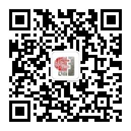 footer_code