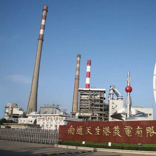 南通天生港發電廠