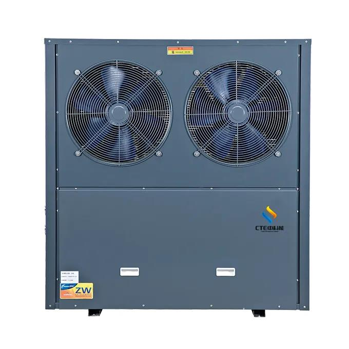 small size air source heat pump