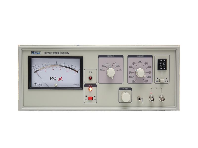ZC2683介质绝缘电阻测试仪