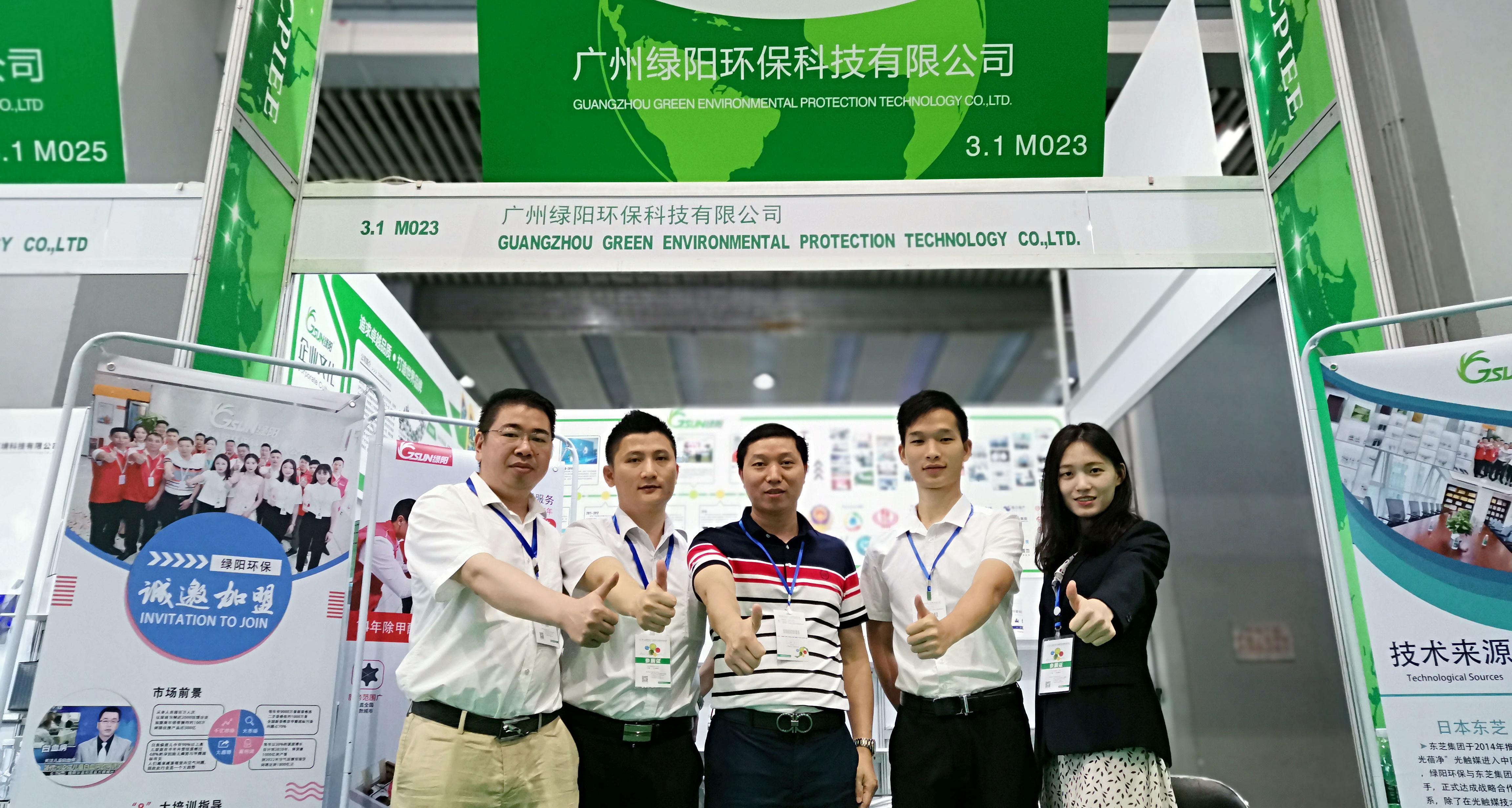 2019中國空淨展-向日葵视二维码app安卓環保展位人氣爆滿