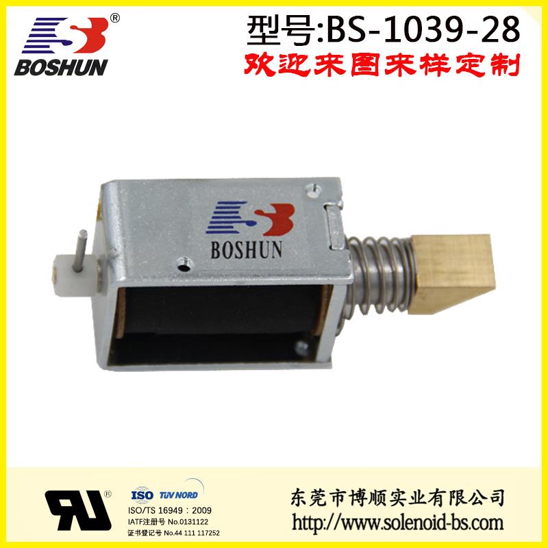 BS-1039S-28寄存柜电磁锁