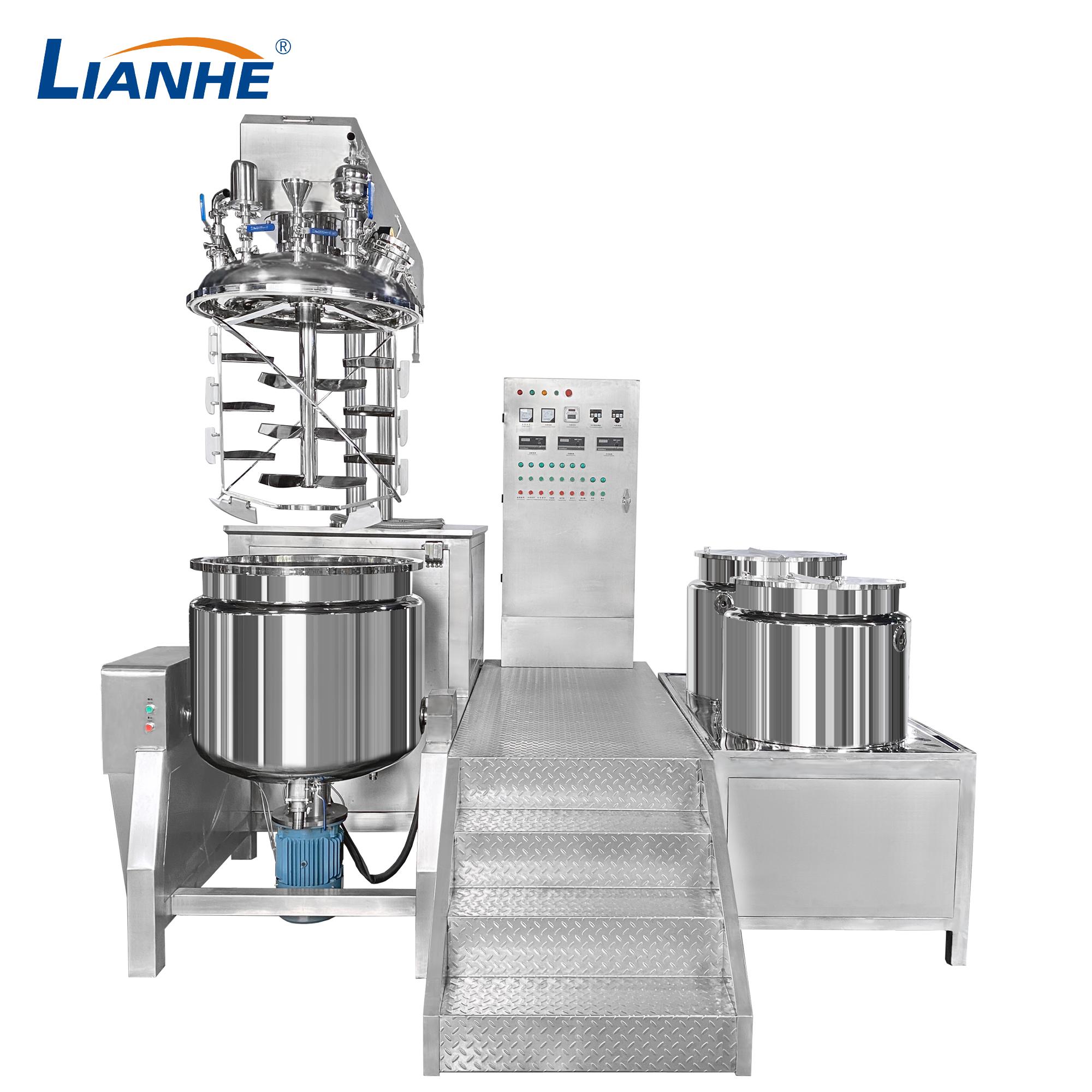 VME-200L真空乳化机