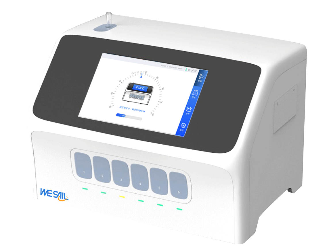 Multi-Channel Immunofluorescence Analyzer