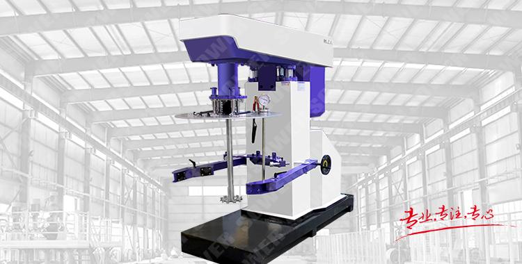 SWFS Series of new high-speed dispersing machines