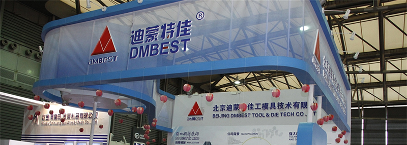 2012 China International Cable and Wire Fair