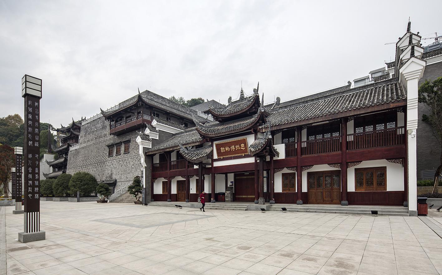 忠州博物馆