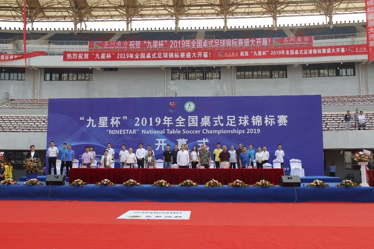 Mingchuan stand as stand sponsor to witness the birth of Guinness world record for
