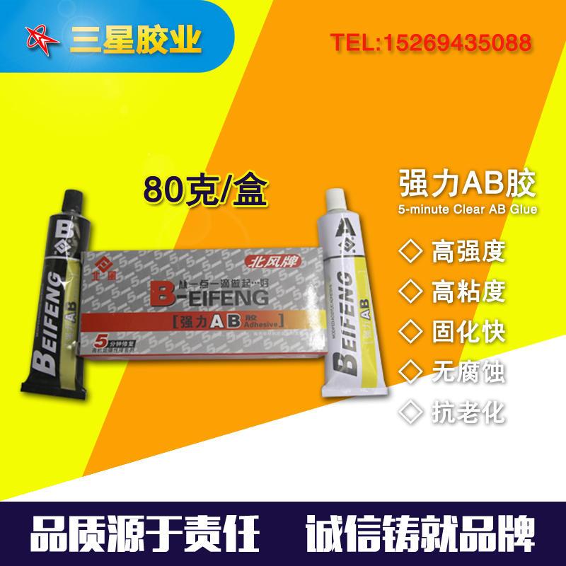 萬能ab膠 改性丙烯酸粘金屬塑料快干膠水 亞克力結構膠修補劑80g