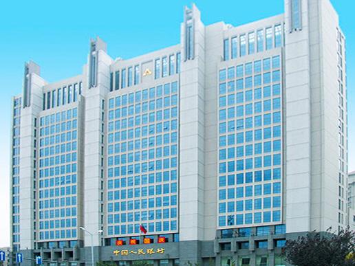 中國人民銀行南通分行