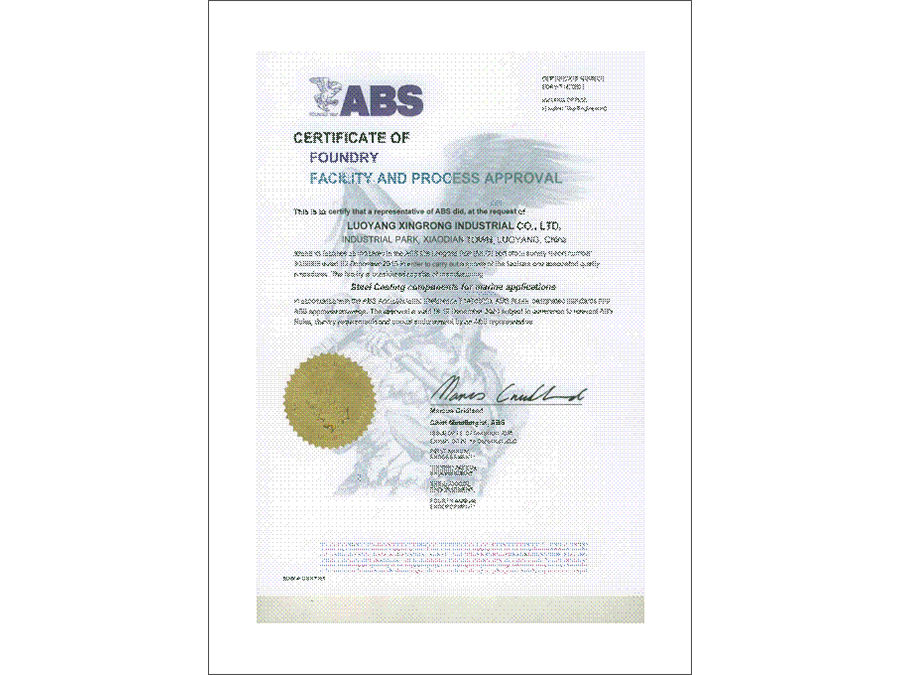 ABS鑄造工廠認可證書 1