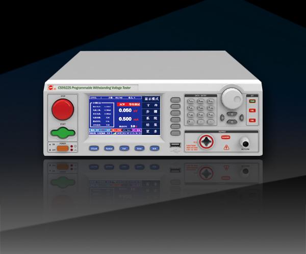 程控耐壓絕緣測試儀CS9922S 系列